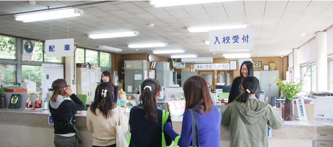 入校案内 | 岡山で運転免許を取るなら岡山自動車学校
